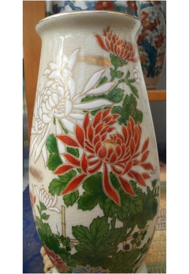 This Vase is featuring a Red Flower