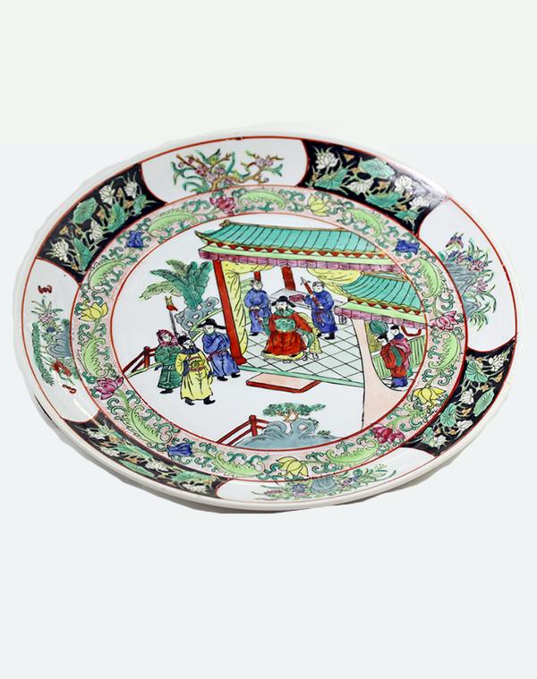 Emperor plate